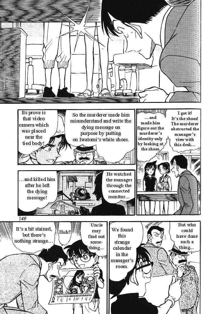 Detective Conan Chapter 444  Online Free Manga Read Image 11