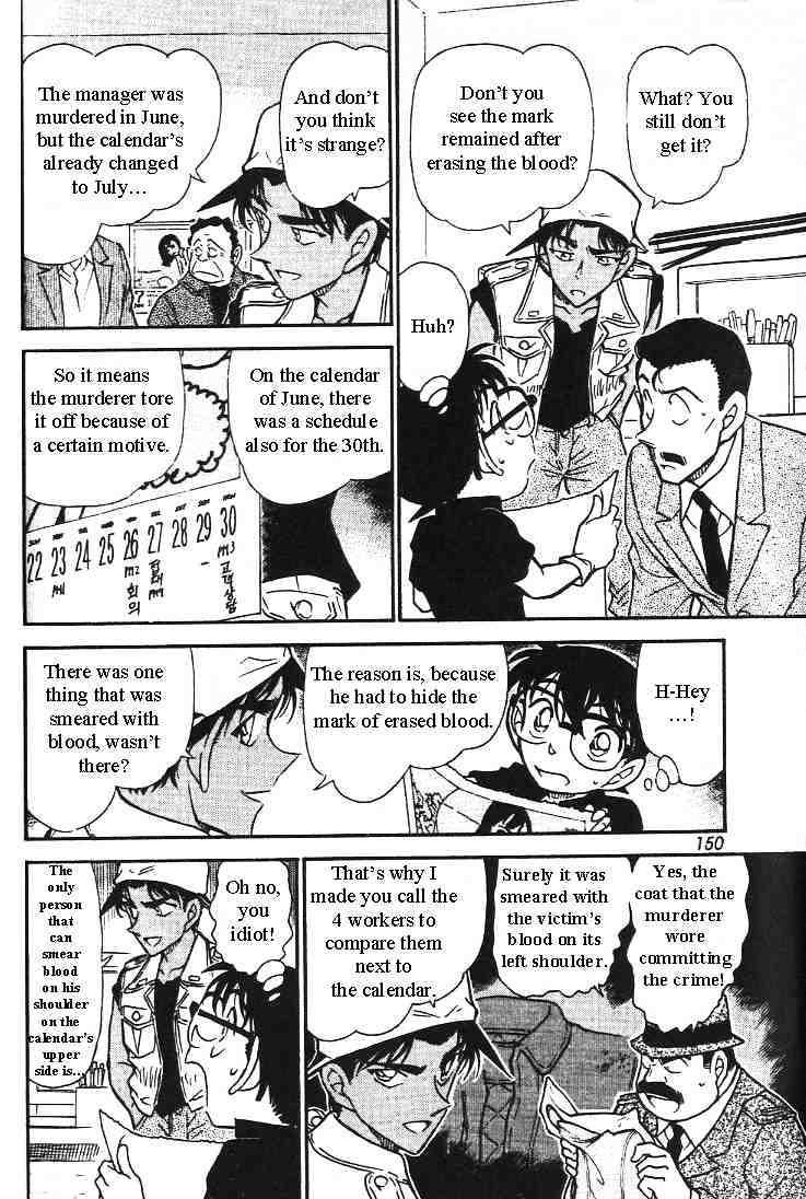 Detective Conan Chapter 444  Online Free Manga Read Image 12