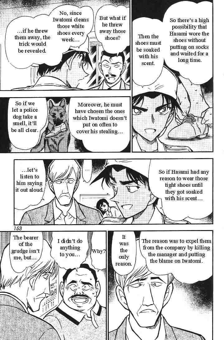 Detective Conan Chapter 444  Online Free Manga Read Image 15