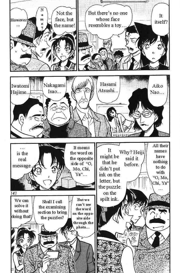 Detective Conan Chapter 444  Online Free Manga Read Image 3