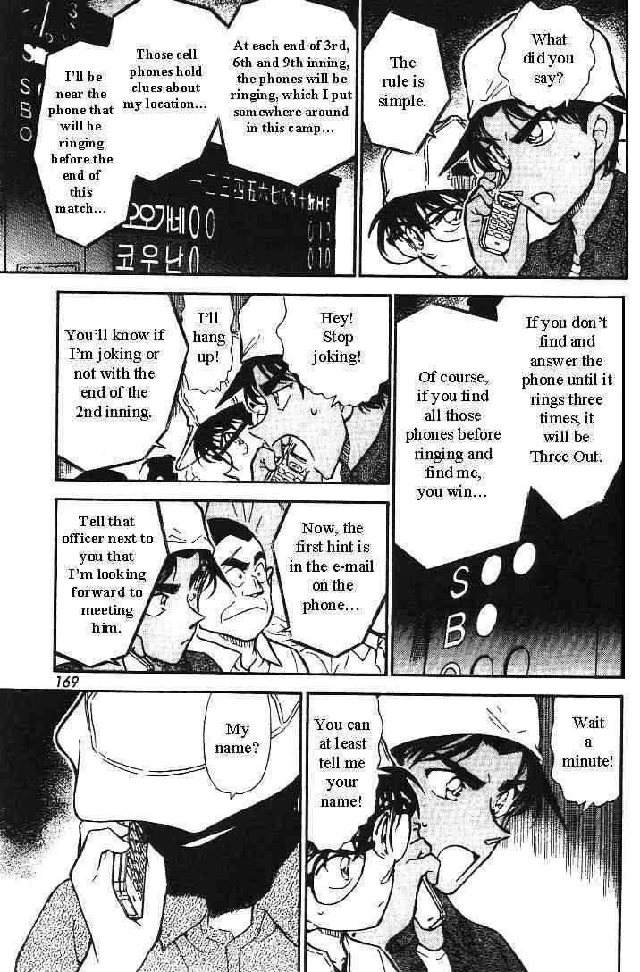 Detective Conan Chapter 445  Online Free Manga Read Image 11