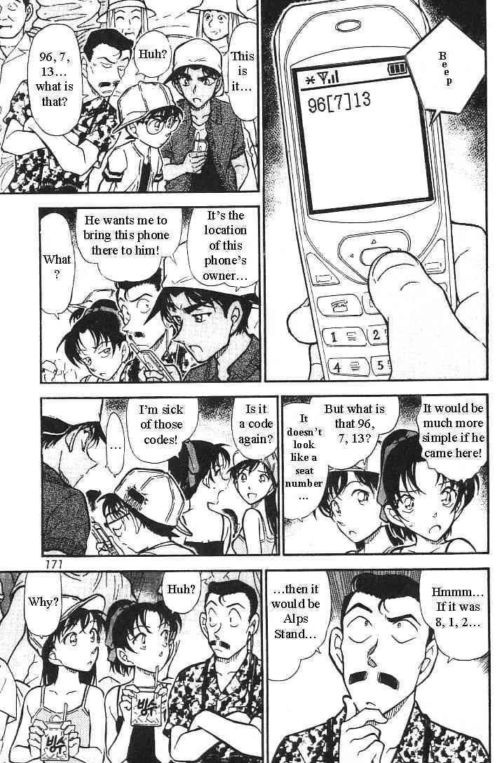 Detective Conan Chapter 445  Online Free Manga Read Image 13