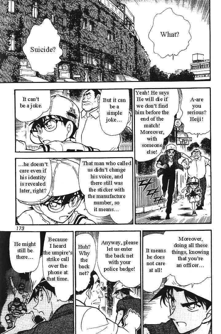 Detective Conan Chapter 445  Online Free Manga Read Image 15