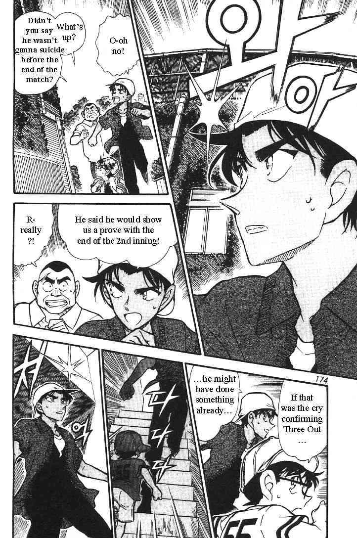 Detective Conan Chapter 445  Online Free Manga Read Image 16