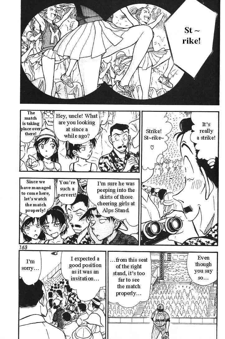 Detective Conan Chapter 445  Online Free Manga Read Image 5