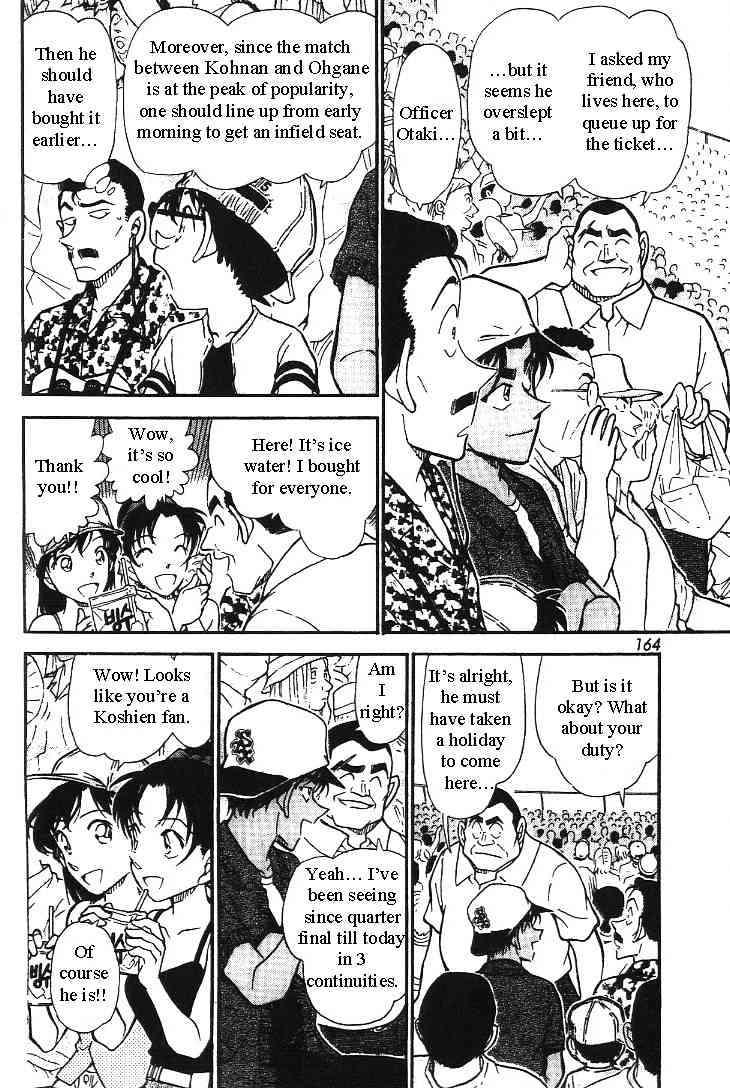 Detective Conan Chapter 445  Online Free Manga Read Image 6