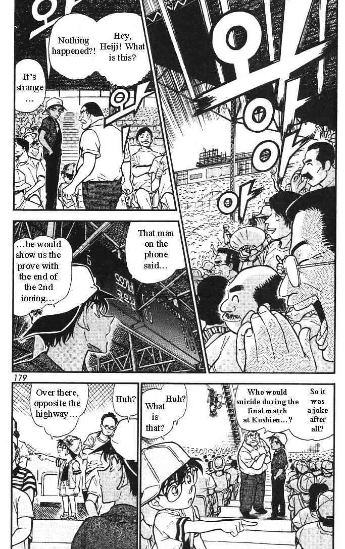 Detective Conan Chapter 446  Online Free Manga Read Image 3