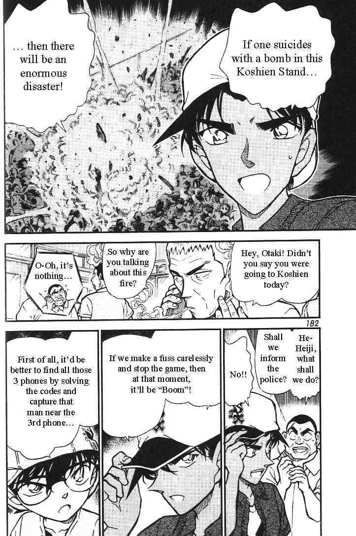 Detective Conan Chapter 446  Online Free Manga Read Image 6
