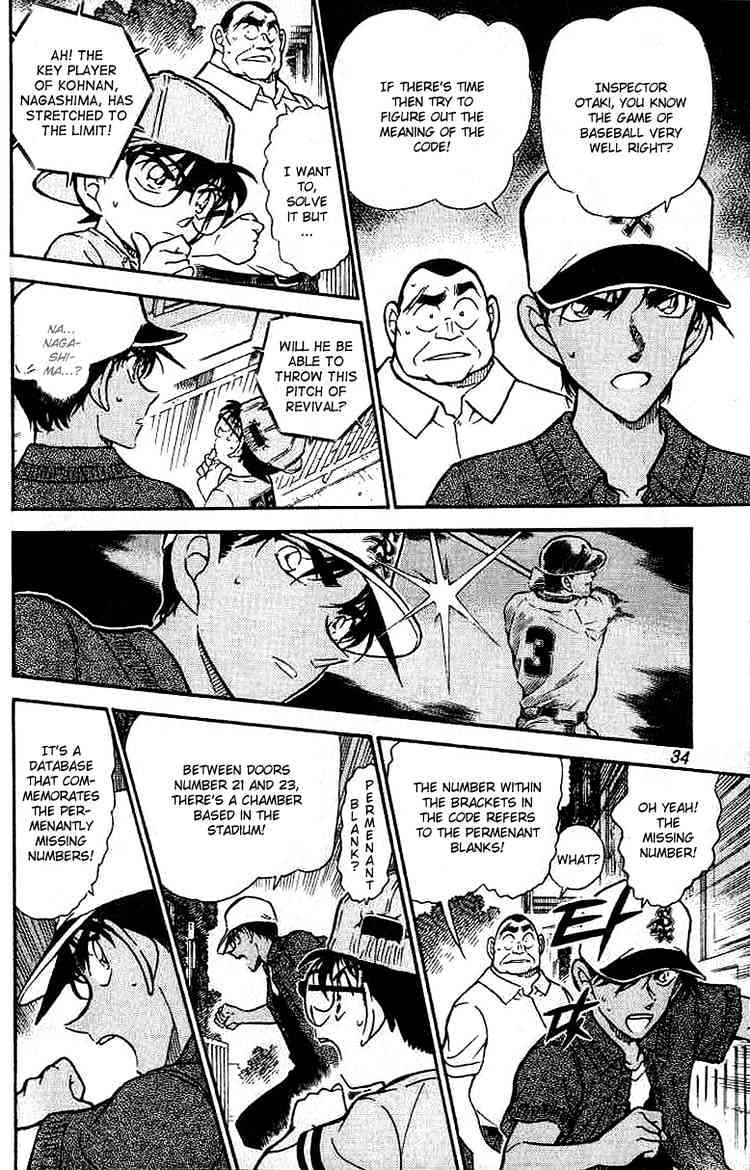 Detective Conan Chapter 448  Online Free Manga Read Image 14