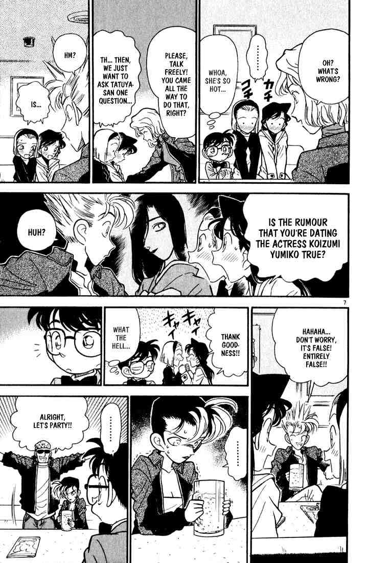 Detective Conan Chapter 45  Online Free Manga Read Image 7