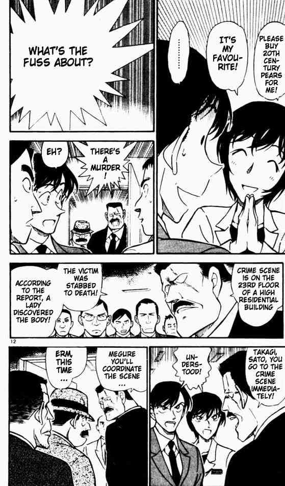 Detective Conan Chapter 450  Online Free Manga Read Image 12