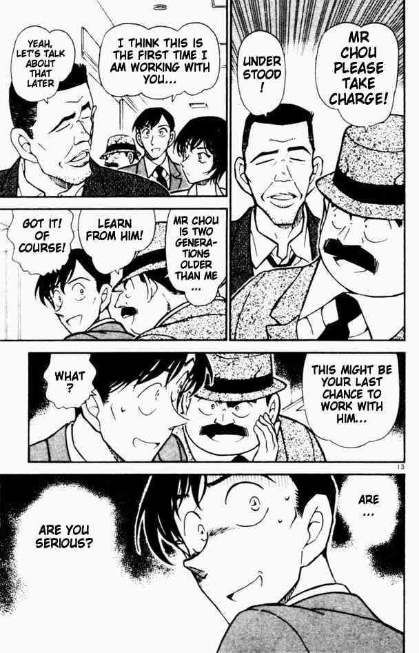Detective Conan Chapter 450  Online Free Manga Read Image 13