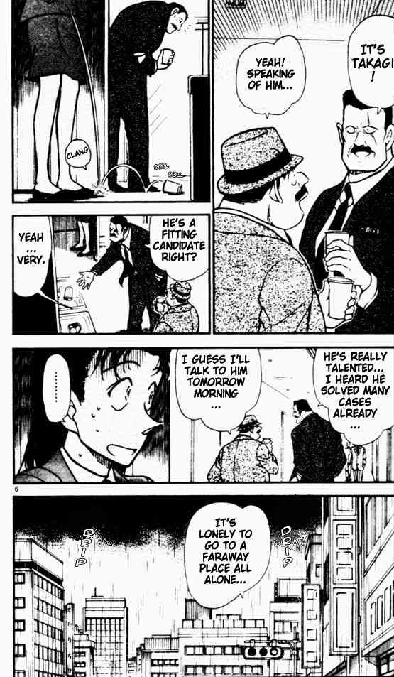 Detective Conan Chapter 450  Online Free Manga Read Image 6