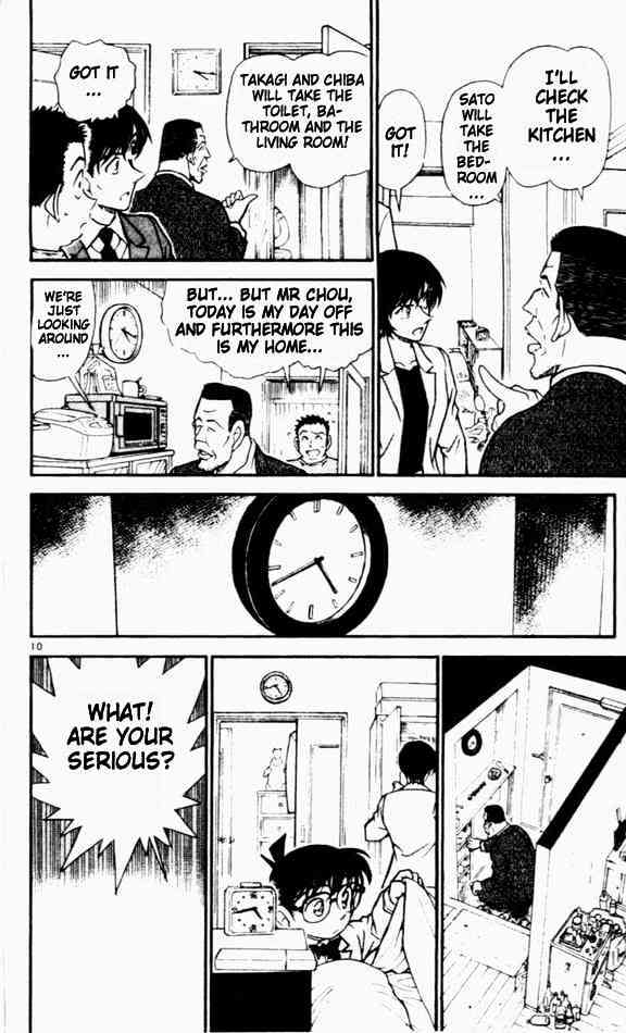 Detective Conan Chapter 451  Online Free Manga Read Image 10