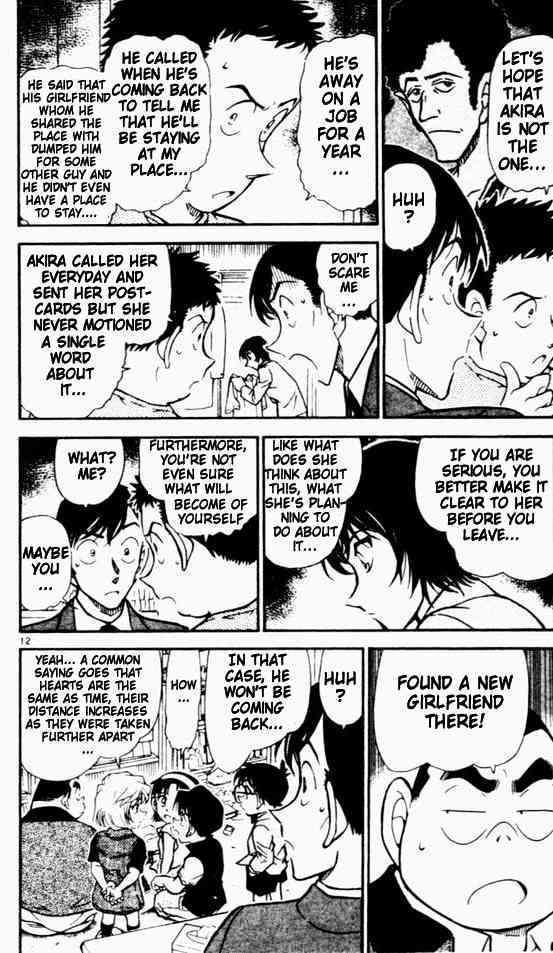 Detective Conan Chapter 451  Online Free Manga Read Image 12