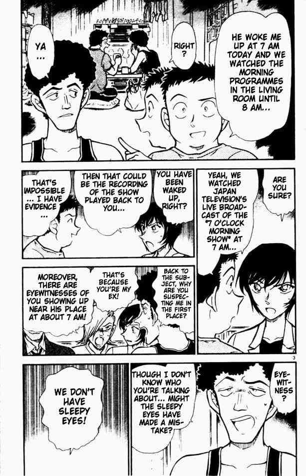 Detective Conan Chapter 451  Online Free Manga Read Image 3