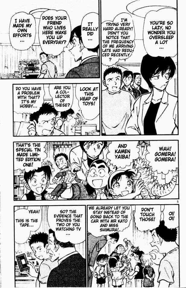 Detective Conan Chapter 451  Online Free Manga Read Image 5