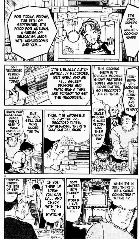 Detective Conan Chapter 451  Online Free Manga Read Image 6