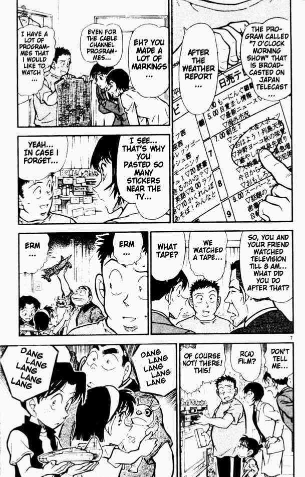 Detective Conan Chapter 451  Online Free Manga Read Image 7