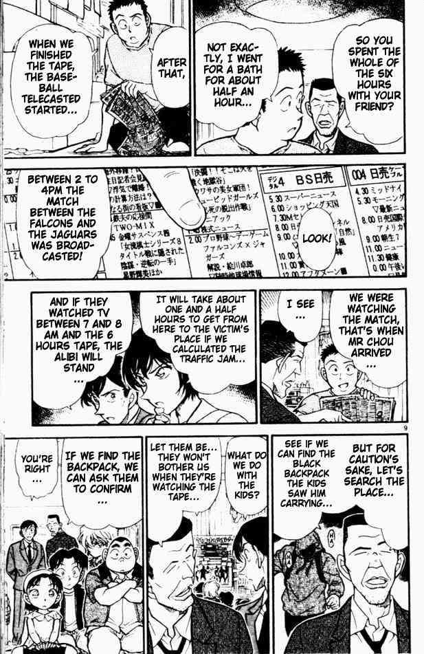Detective Conan Chapter 451  Online Free Manga Read Image 9