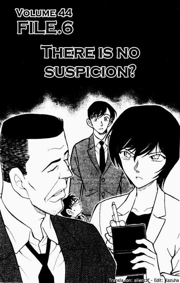 Detective Conan Chapter 452  Online Free Manga Read Image 1