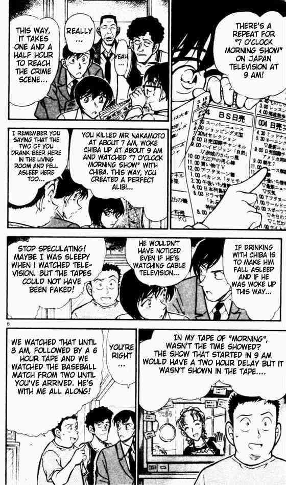 Detective Conan Chapter 452  Online Free Manga Read Image 6