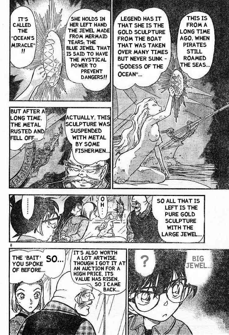 Detective Conan Chapter 453  Online Free Manga Read Image 8