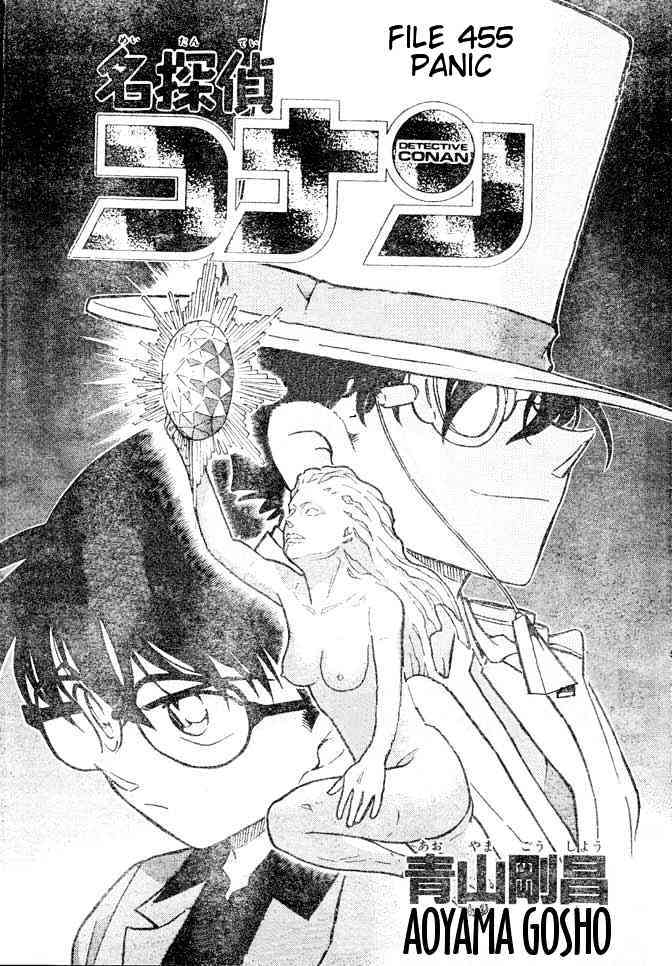 Detective Conan Chapter 455  Online Free Manga Read Image 1