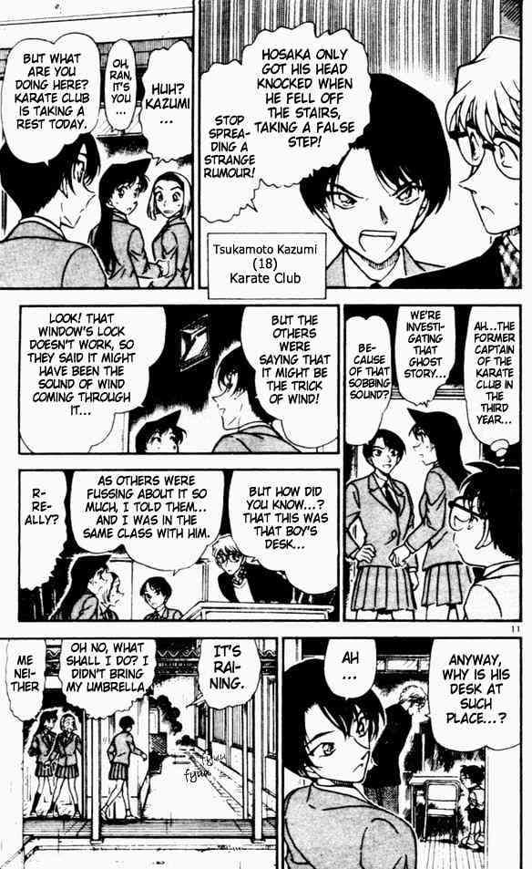 Detective Conan Chapter 457  Online Free Manga Read Image 11