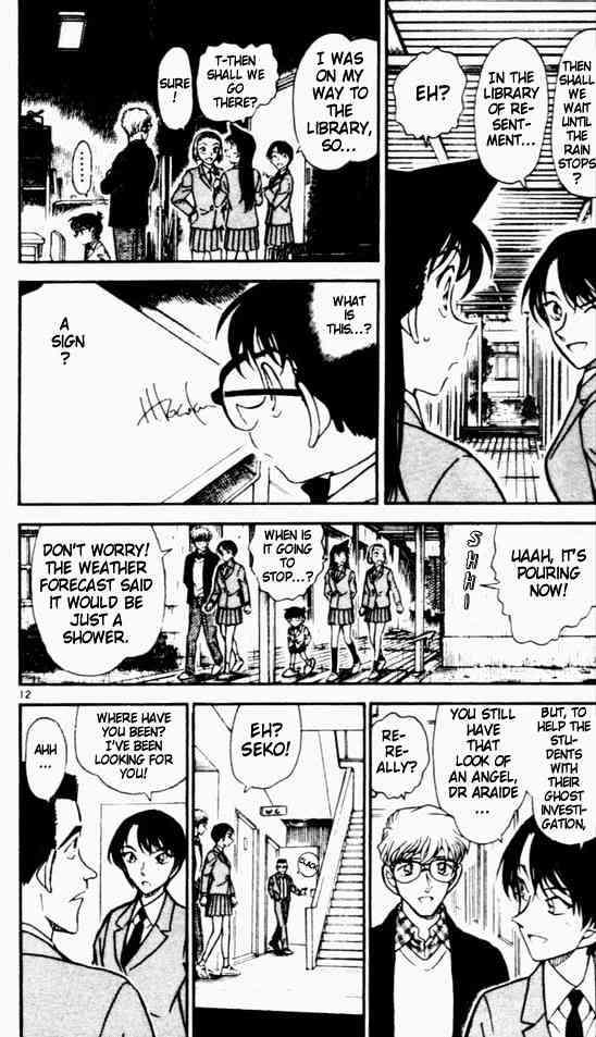 Detective Conan Chapter 457  Online Free Manga Read Image 12