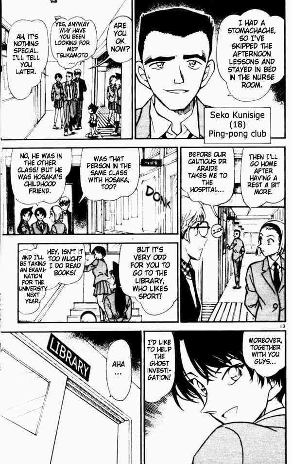 Detective Conan Chapter 457  Online Free Manga Read Image 13