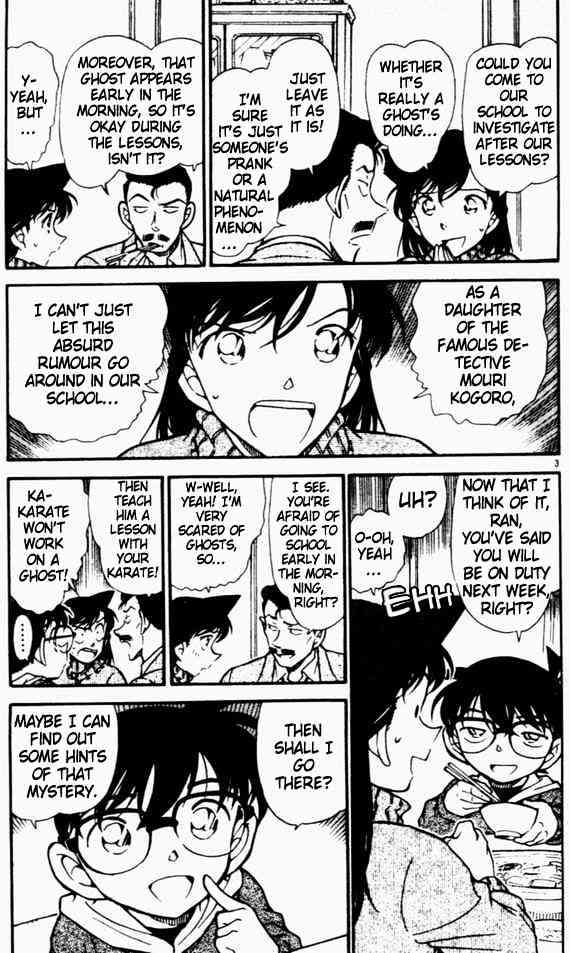 Detective Conan Chapter 457  Online Free Manga Read Image 3