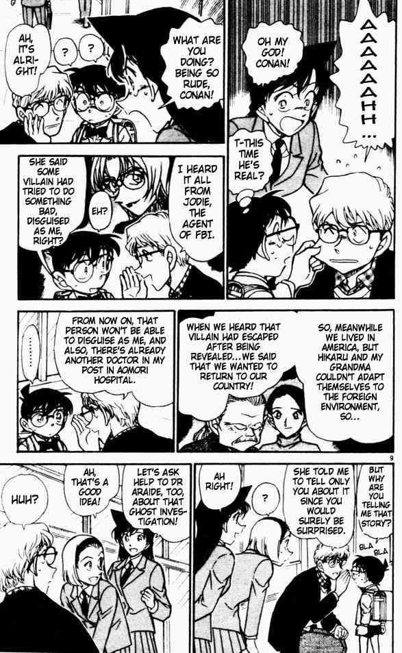 Detective Conan Chapter 457  Online Free Manga Read Image 9