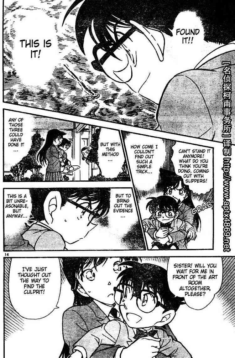Detective Conan Chapter 458  Online Free Manga Read Image 14