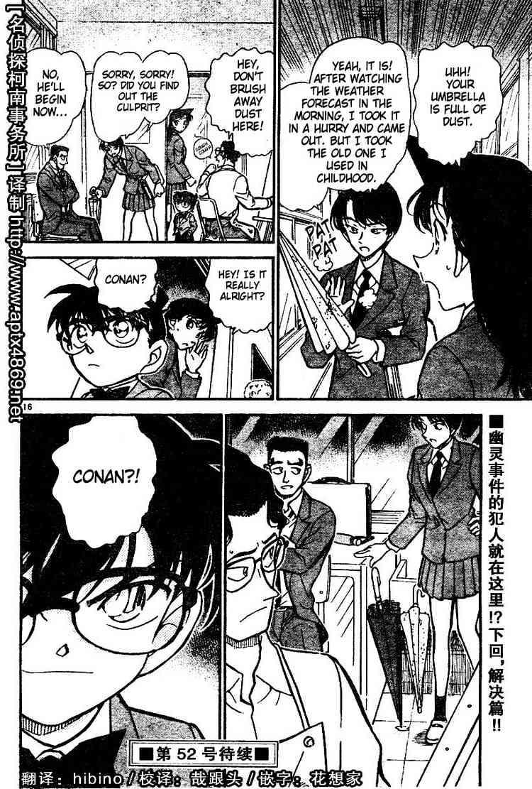 Detective Conan Chapter 458  Online Free Manga Read Image 16