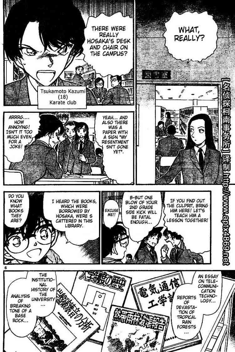 Detective Conan Chapter 458  Online Free Manga Read Image 6