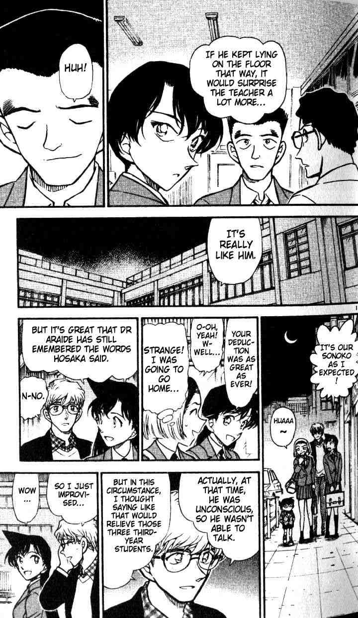 Detective Conan Chapter 459  Online Free Manga Read Image 15