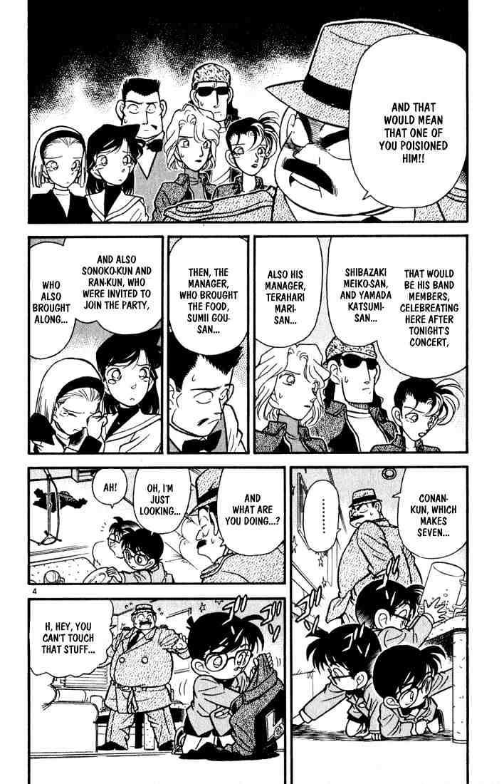Detective Conan Chapter 46  Online Free Manga Read Image 4