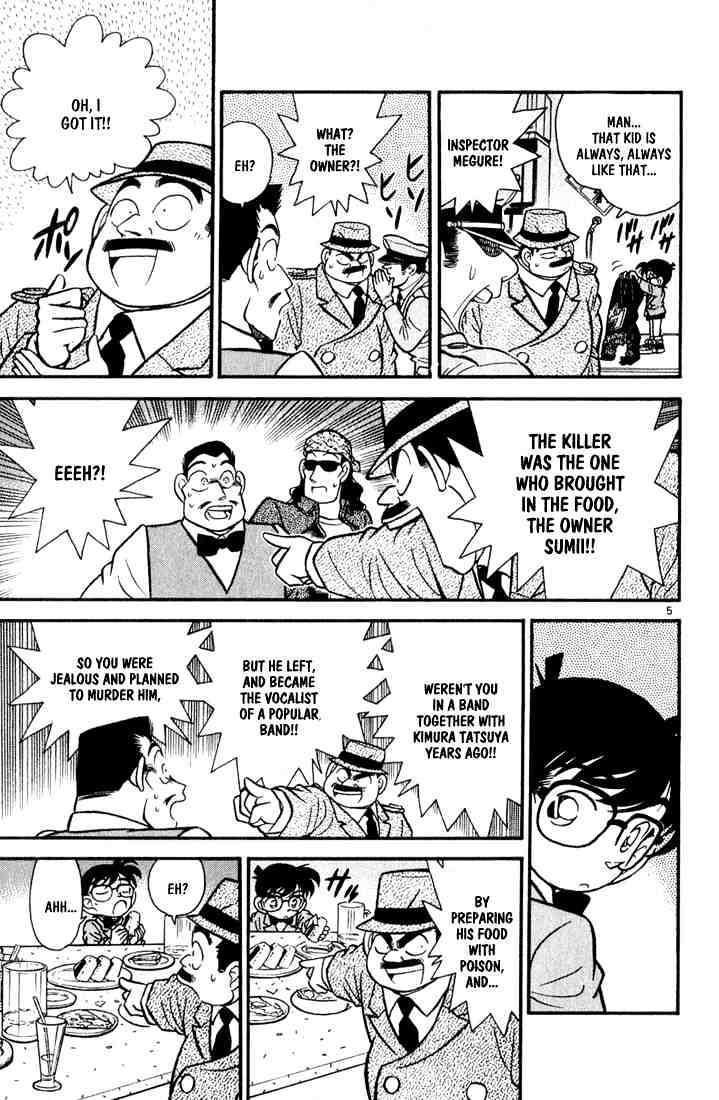 Detective Conan Chapter 46  Online Free Manga Read Image 5