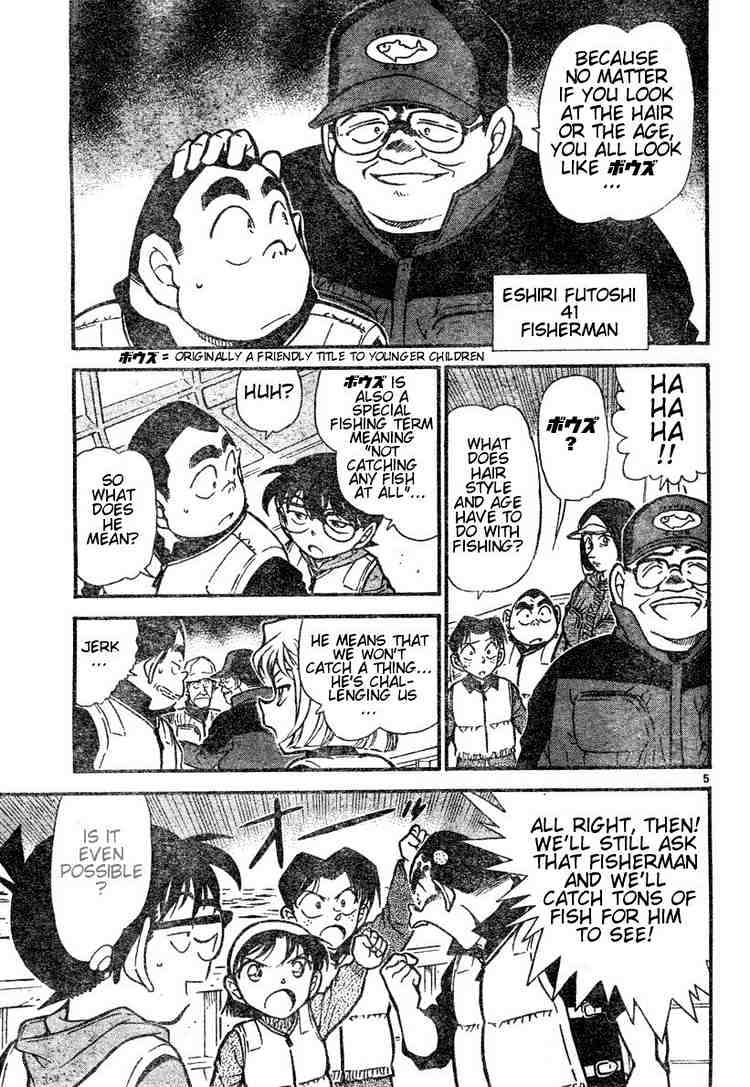 Detective Conan Chapter 460  Online Free Manga Read Image 5