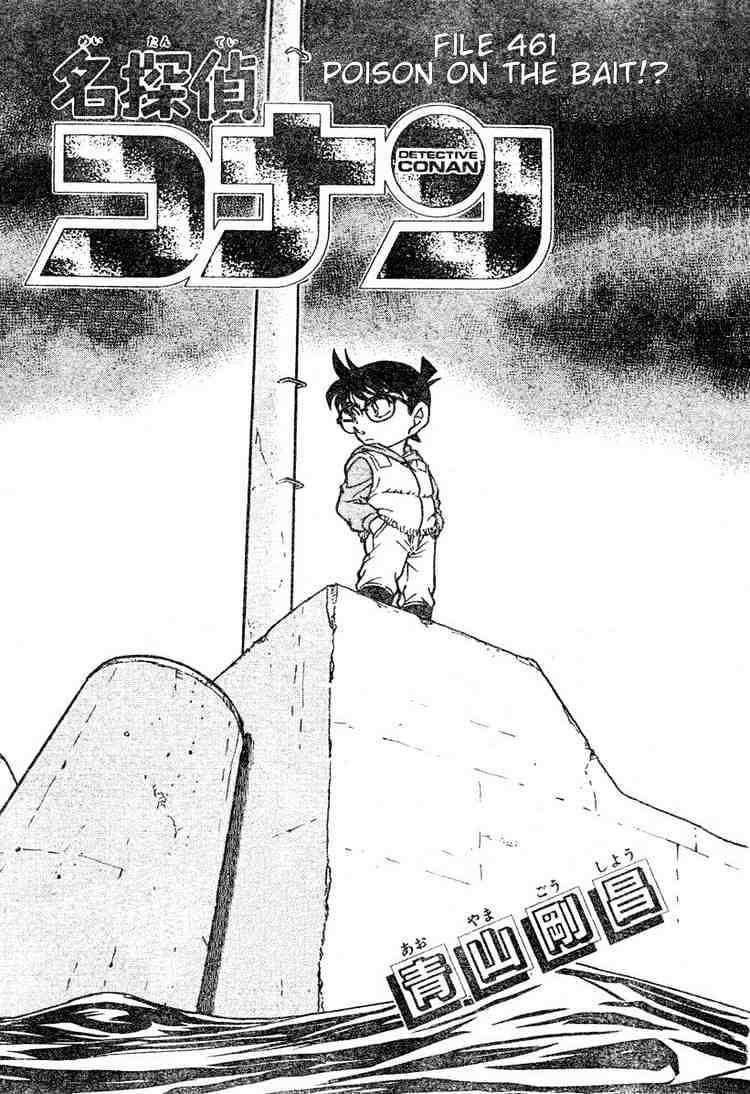 Detective Conan Chapter 461  Online Free Manga Read Image 1