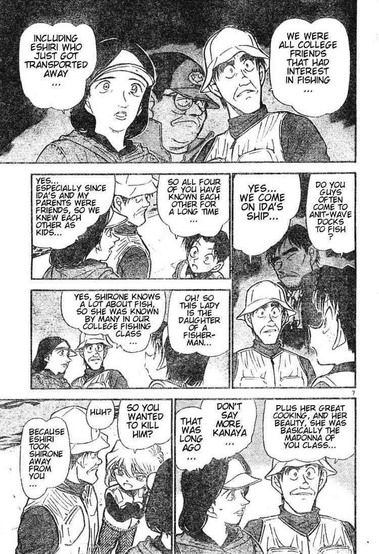 Detective Conan Chapter 461  Online Free Manga Read Image 7