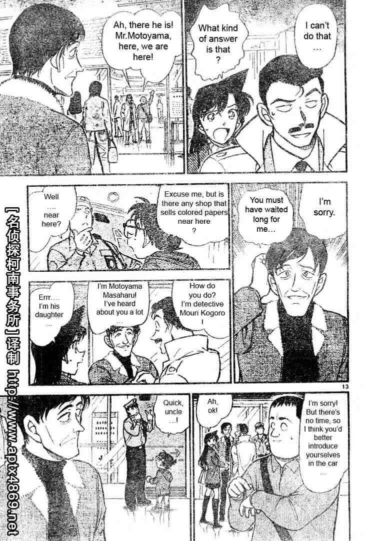 Detective Conan Chapter 463  Online Free Manga Read Image 13