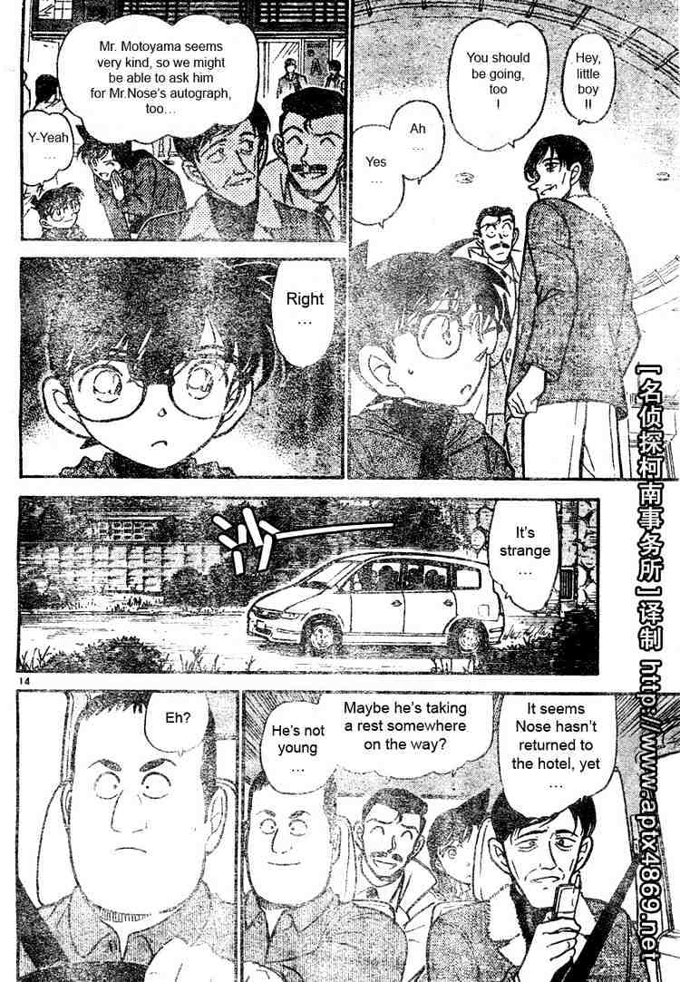 Detective Conan Chapter 463  Online Free Manga Read Image 14