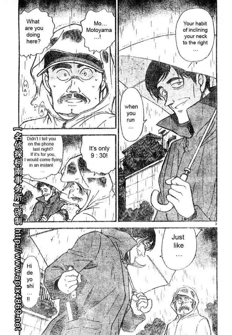 Detective Conan Chapter 463  Online Free Manga Read Image 3