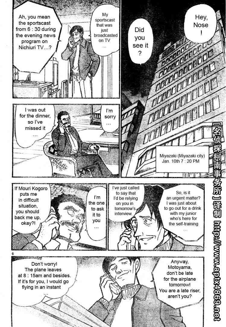 Detective Conan Chapter 463  Online Free Manga Read Image 6