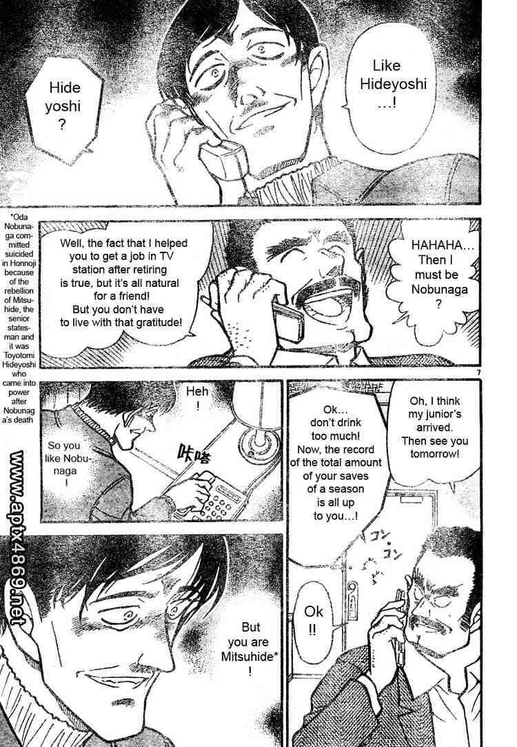 Detective Conan Chapter 463  Online Free Manga Read Image 7