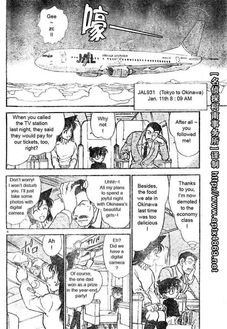 Detective Conan Chapter 463  Online Free Manga Read Image 8