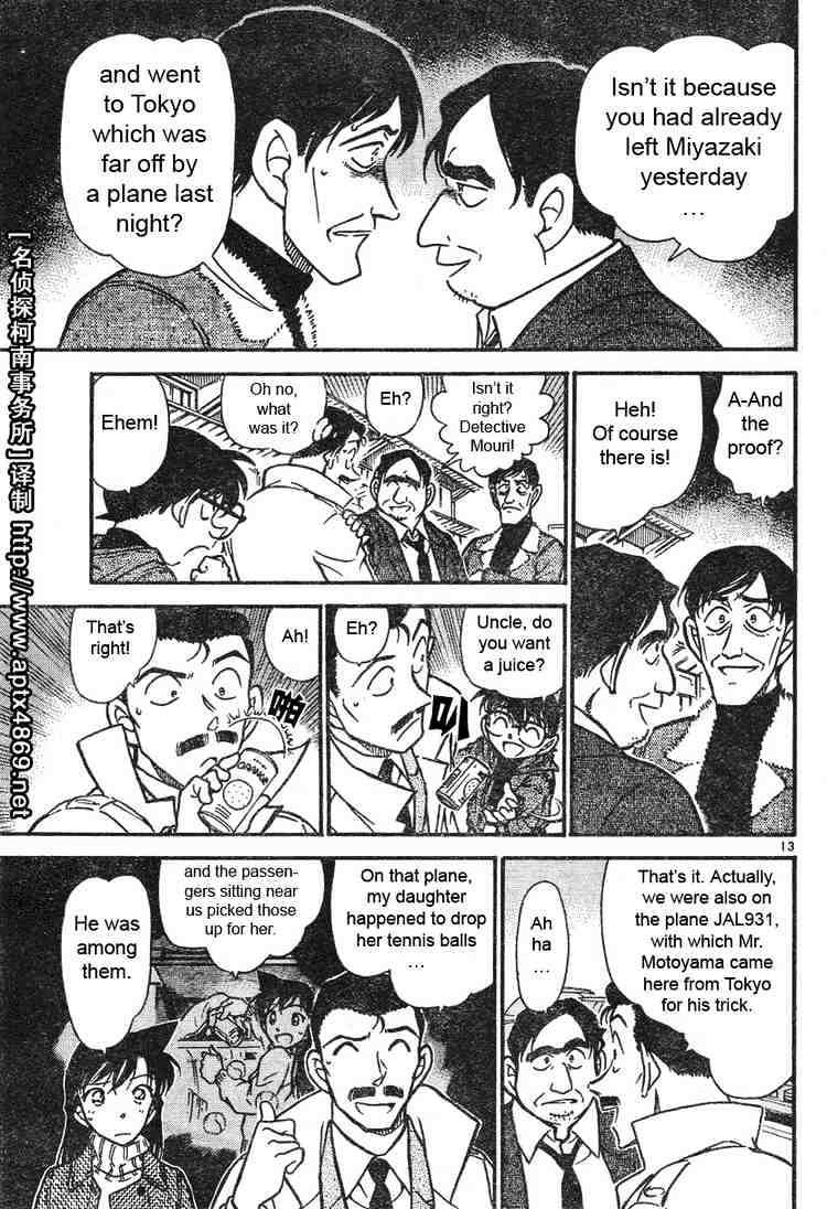 Detective Conan Chapter 465  Online Free Manga Read Image 13
