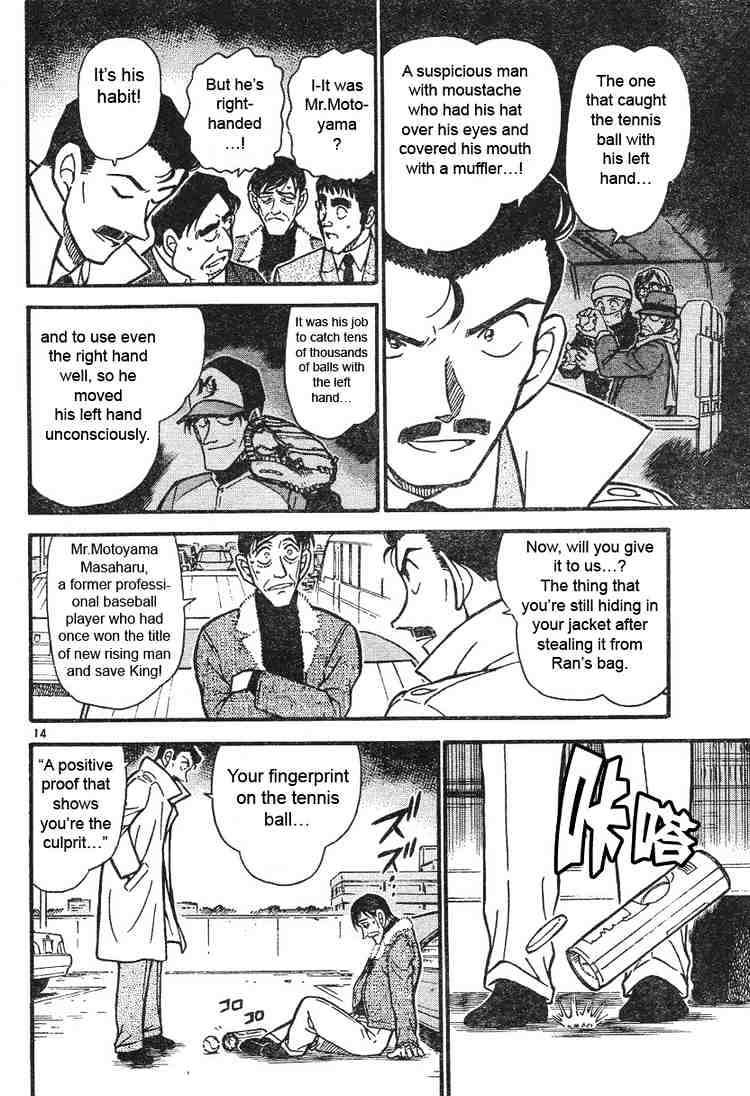 Detective Conan Chapter 465  Online Free Manga Read Image 14
